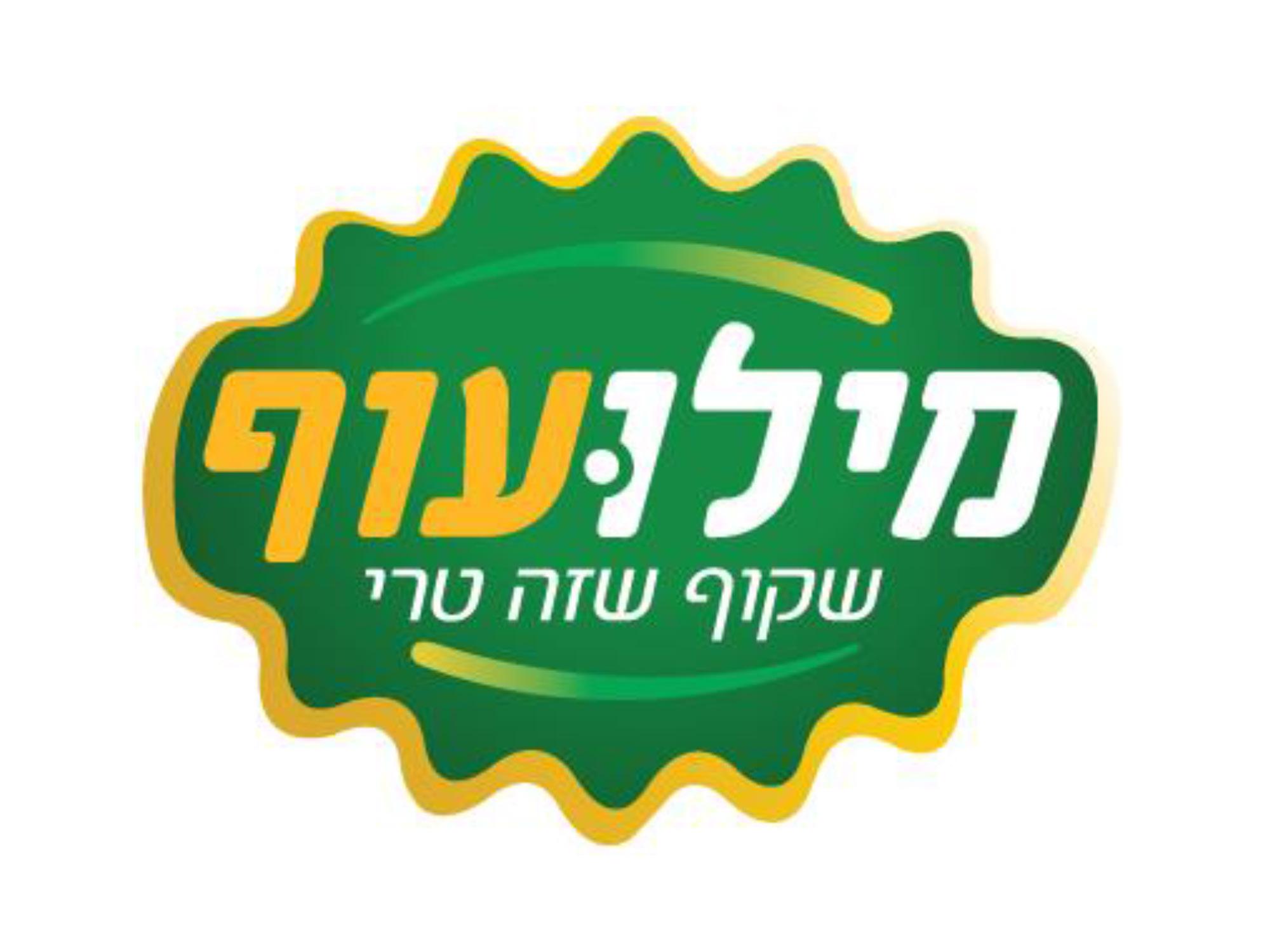 לוגו מילועוף