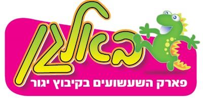 logo_balagan400[1]