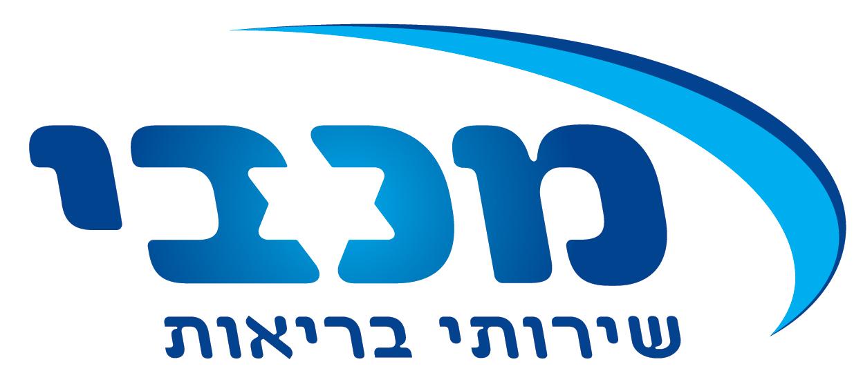 23793_hebrew_logo_Bizua_c